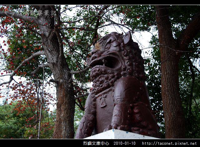 烈嶼文康中心_08.jpg