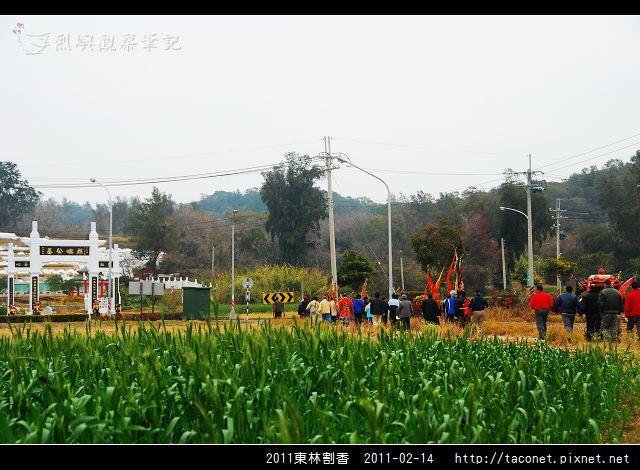 2011東林割香_28.jpg