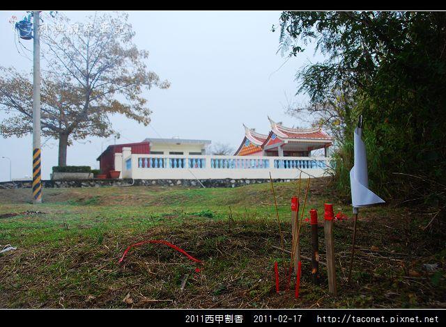 2011年西甲割香_21.jpg