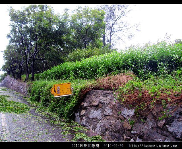 2010凡那比颱風_05.jpg