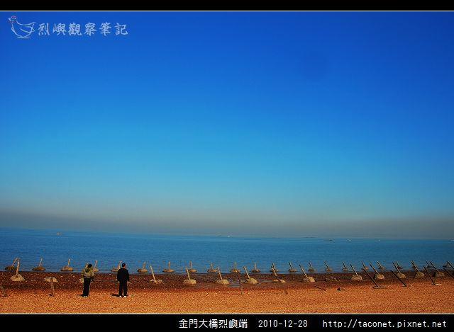 金門大橋烈嶼端_03.jpg