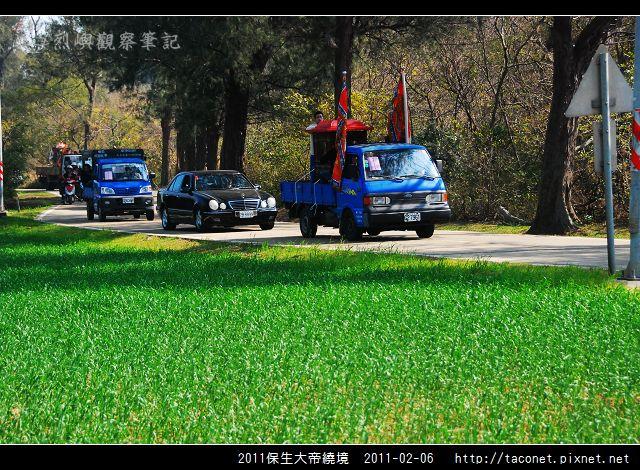 2011保生大帝繞境_49.jpg