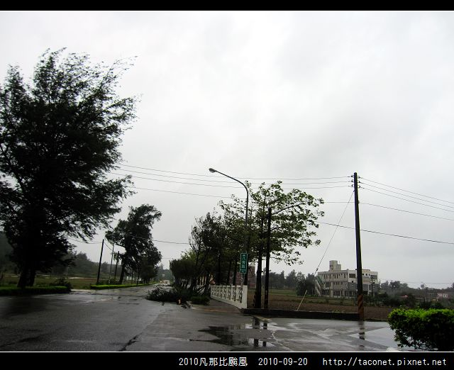 2010凡那比颱風_01.jpg