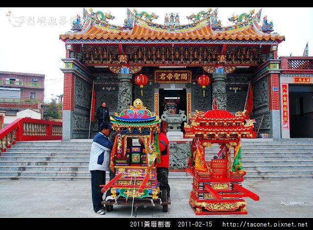 2011黃厝割香_06.jpg