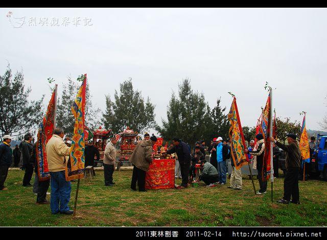 2011東林割香_10.jpg