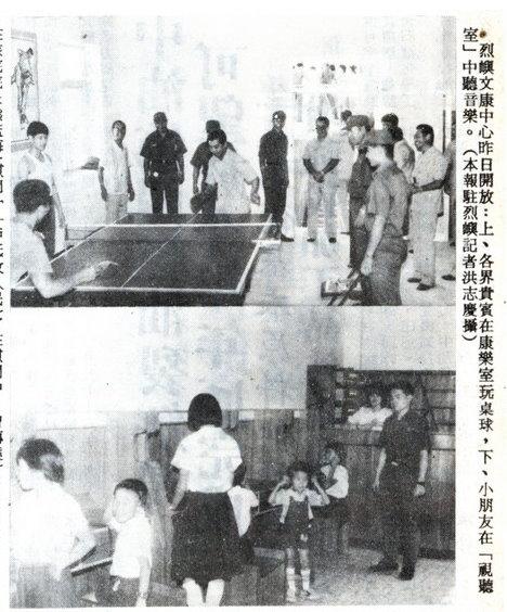 19830922-2.jpg