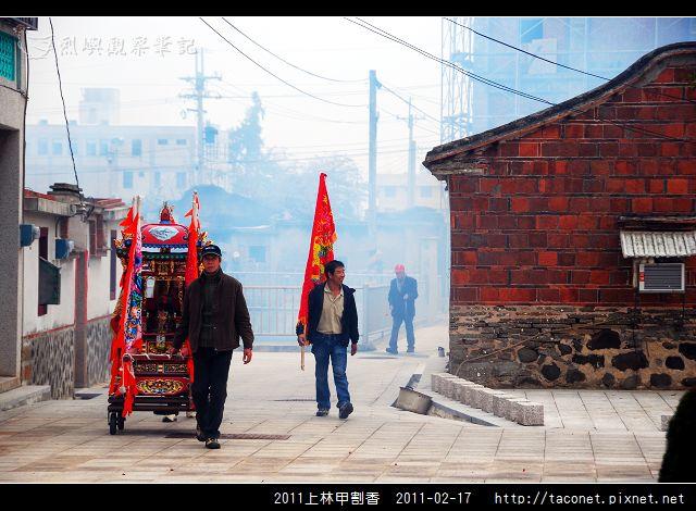 2011上林甲割香_40.jpg
