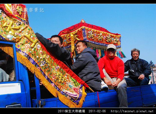 2011保生大帝繞境_29.jpg