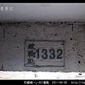 烈嶼鄉。L-051據點_21.jpg
