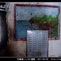 烈嶼鄉。L-051據點_27.jpg