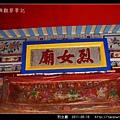 烈女廟-07.jpg