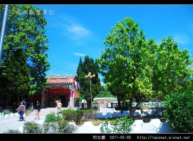 烈女廟-10.jpg