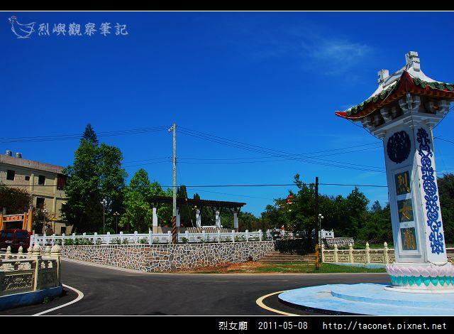 烈女廟-12.jpg