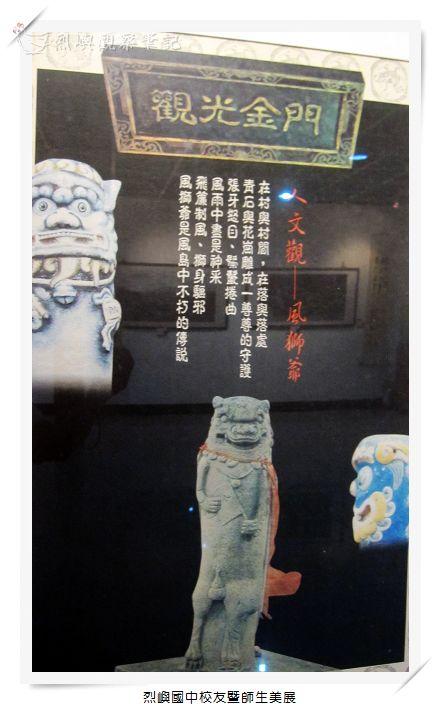 觀光金門1_孫國欽.jpg