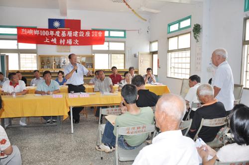 20110617-上岐村民要求政策與資源
