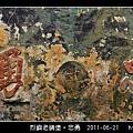 烈嶼老碉堡。忠勇_02.jpg