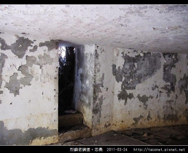 烈嶼老碉堡。忠勇_08.jpg