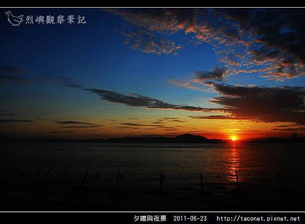 夕陽與夜景_02.jpg