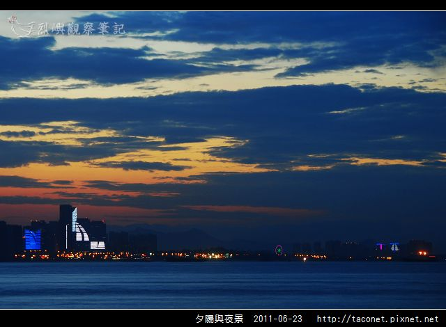 夕陽與夜景_12.jpg