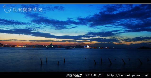 夕陽與夜景_14.jpg