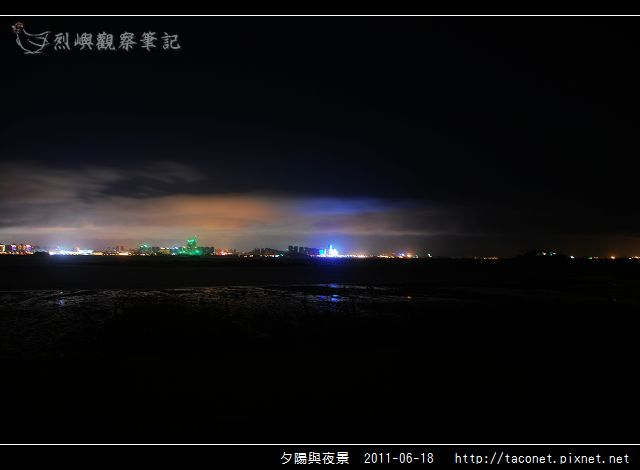夕陽與夜景_17.jpg