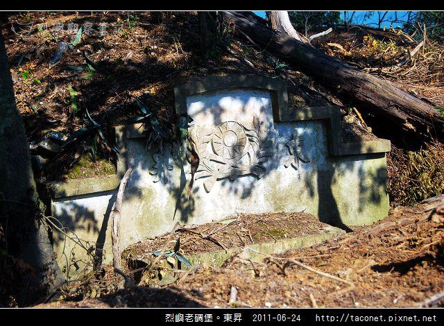 烈嶼老碉堡。東昇_01.jpg