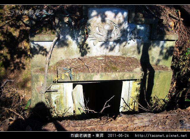 烈嶼老碉堡。東昇_04.jpg