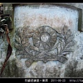 烈嶼老碉堡。東昇_05.jpg