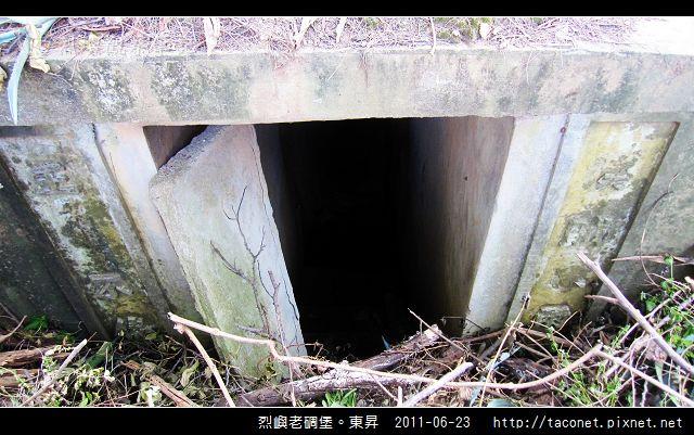 烈嶼老碉堡。東昇_09.jpg