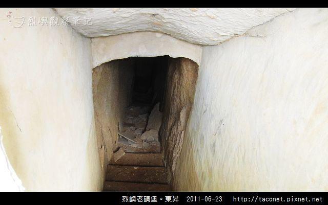 烈嶼老碉堡。東昇_08.jpg
