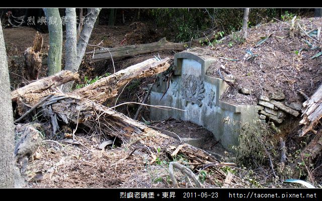 烈嶼老碉堡。東昇_10.jpg