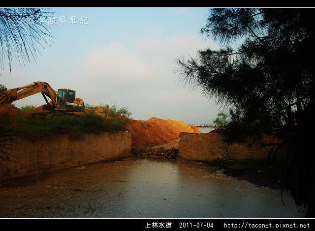 上林水道_04.jpg