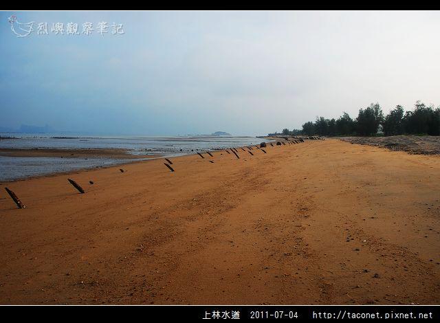 上林水道_11.jpg