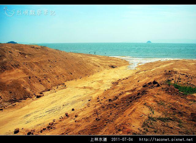 上林水道_19.jpg