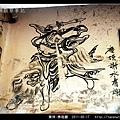 東林-佛祖廟_04.jpg