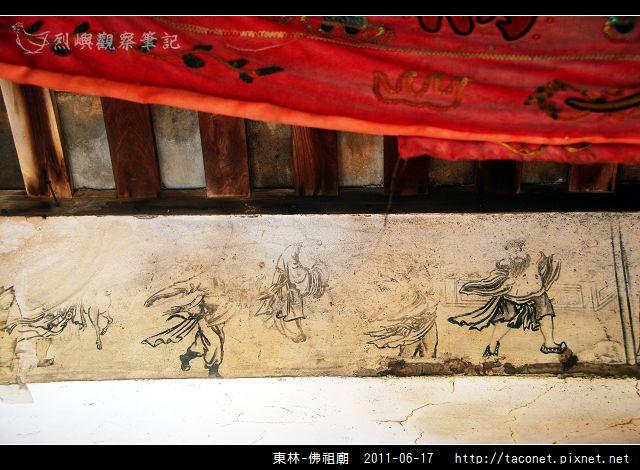 東林-佛祖廟_08.jpg