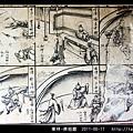 東林-佛祖廟_24.jpg