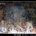 東林-佛祖廟_29.jpg