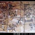 東林-佛祖廟_30.jpg