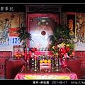 東林-佛祖廟_35.jpg