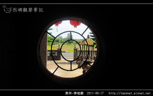 東林-佛祖廟_36.jpg