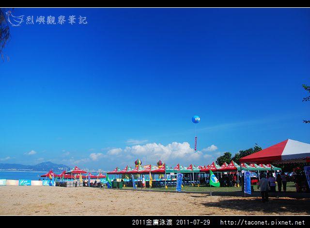 2011金廈泳渡_05.jpg