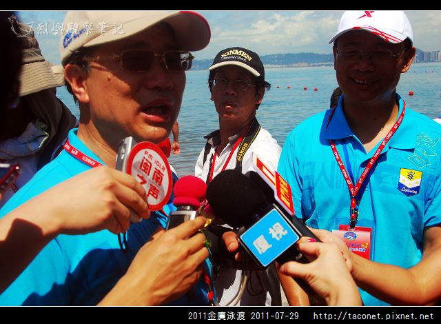 2011金廈泳渡_13.jpg