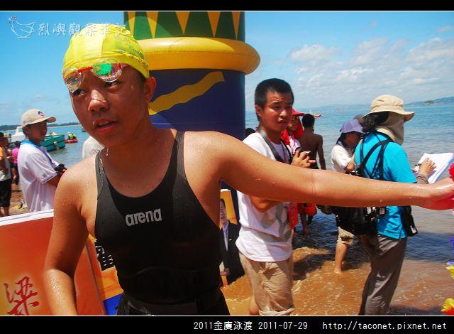 2011金廈泳渡_27.jpg