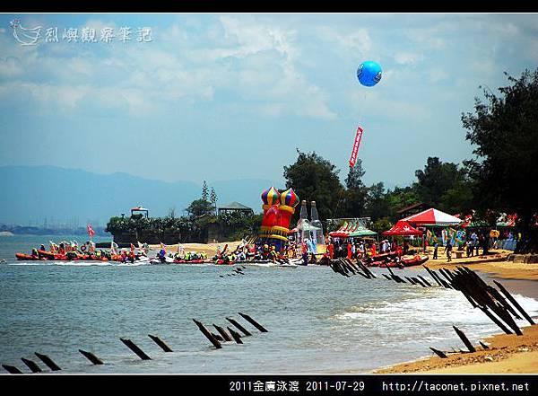 2011金廈泳渡_34.jpg