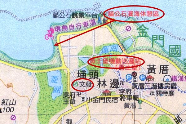 烈嶼地圖錯誤-1.jpg