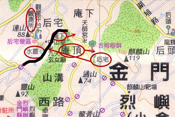 烈嶼地圖錯誤-3.jpg