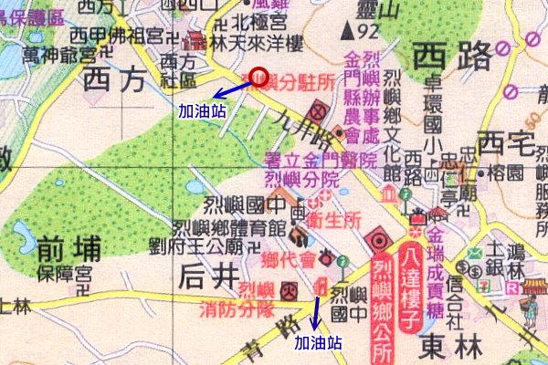 烈嶼地圖錯誤-4.jpg