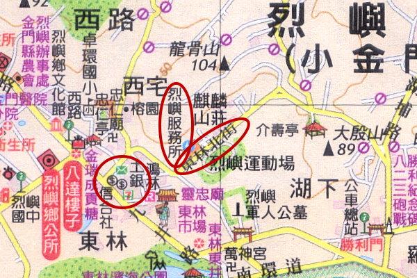 烈嶼地圖錯誤-5.jpg
