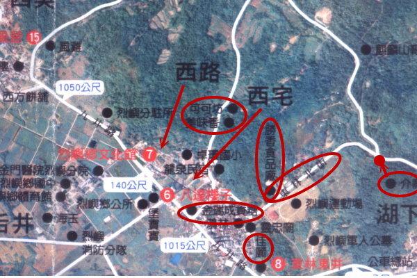 烈嶼地圖錯誤-6.jpg